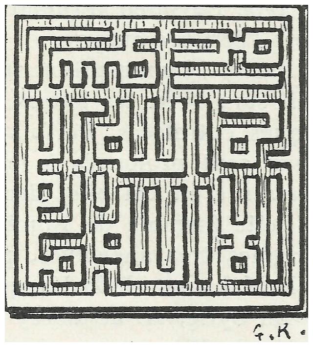 L'Art décoratif musulman, Gabriel-Rousseau, 1934 - Page 12 Dscan123