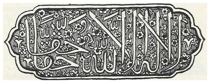 L'Art décoratif musulman, Gabriel-Rousseau, 1934 - Page 12 Dscan124