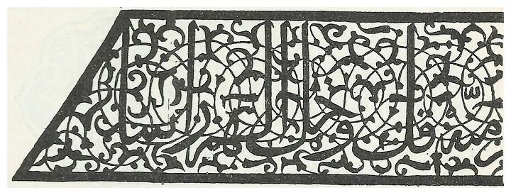 L'Art décoratif musulman, Gabriel-Rousseau, 1934 - Page 12 Dscan125