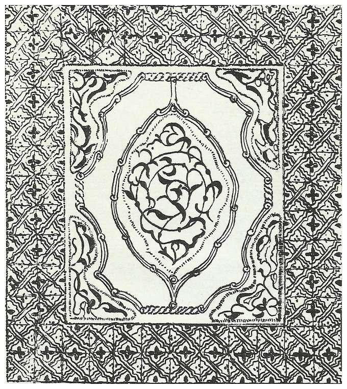 L'Art décoratif musulman, Gabriel-Rousseau, 1934 - Page 7 Dscan_34