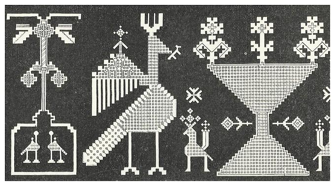 L'Art décoratif musulman, Gabriel-Rousseau, 1934 - Page 9 Dscan_57