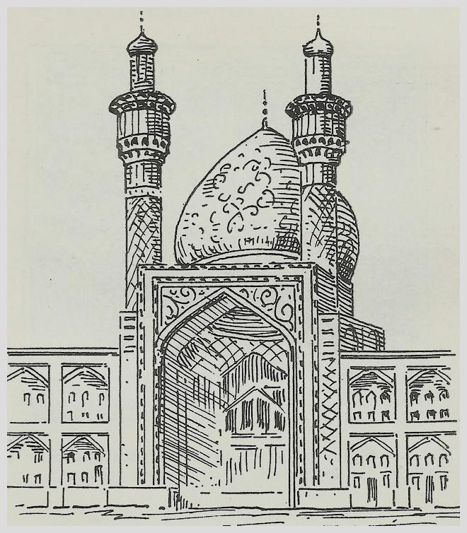 L'Art décoratif musulman, Gabriel-Rousseau, 1934 - Page 9 Dscan_67