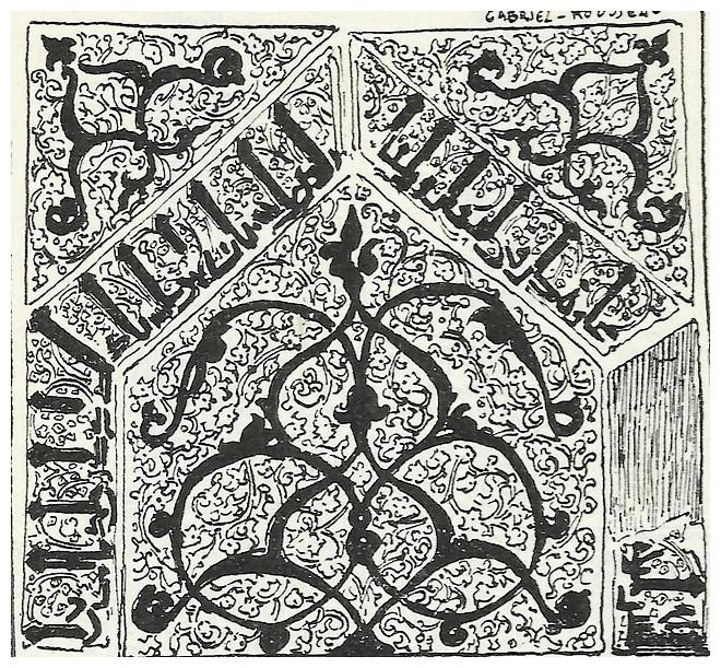 L'Art décoratif musulman, Gabriel-Rousseau, 1934 - Page 9 Dscan_69