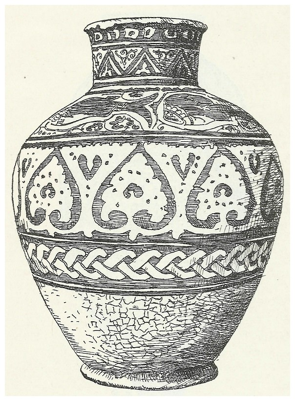 L'Art décoratif musulman, Gabriel-Rousseau, 1934 - Page 9 Dscan_77