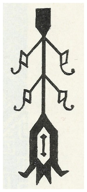 L'Art décoratif musulman, Gabriel-Rousseau, 1934 - Page 10 Dscan_91