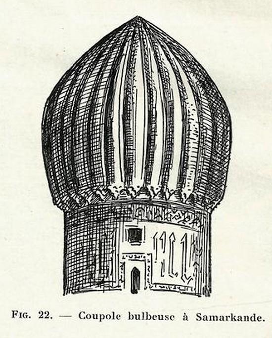 L'Art décoratif musulman, Gabriel-Rousseau, 1934 - Page 2 Fscan132