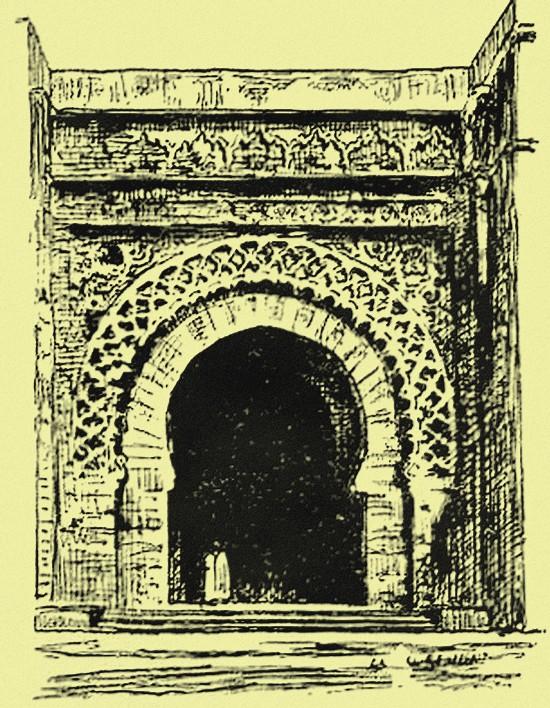 L'Art décoratif musulman, Gabriel-Rousseau, 1934 - Page 2 Fscan139