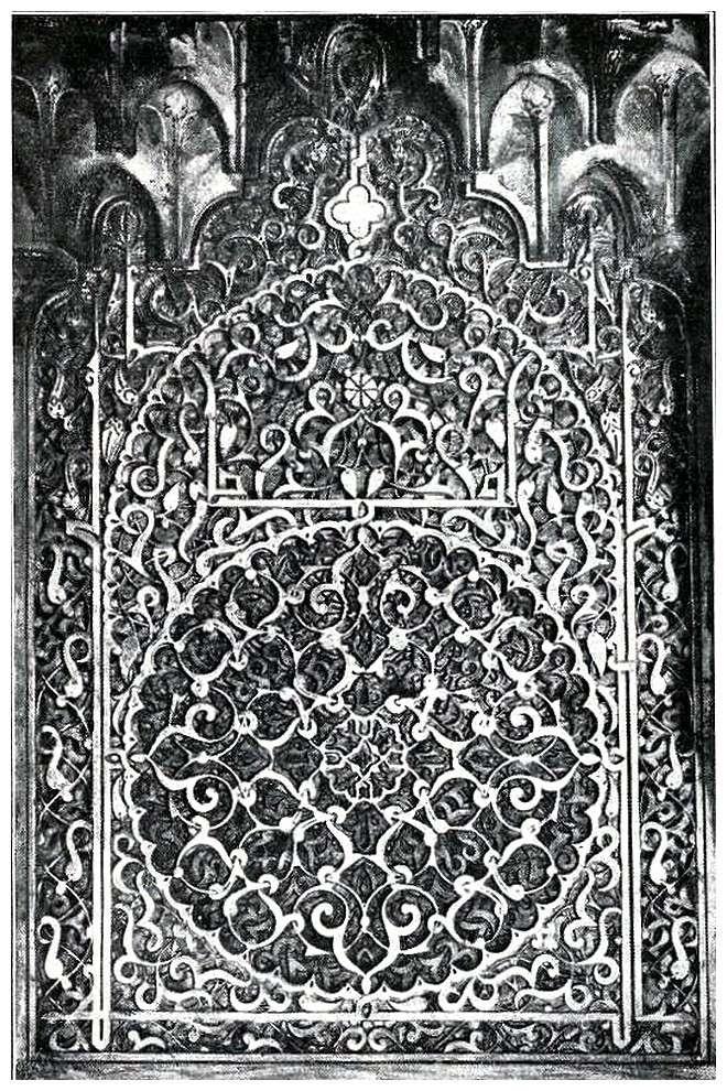 L'Art décoratif musulman, Gabriel-Rousseau, 1934 - Page 3 Fscan149