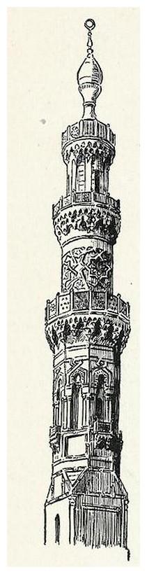 L'Art décoratif musulman, Gabriel-Rousseau, 1934 - Page 3 Fscan152