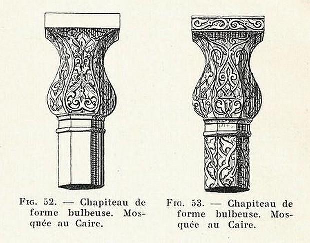 L'Art décoratif musulman, Gabriel-Rousseau, 1934 - Page 4 Fscan162