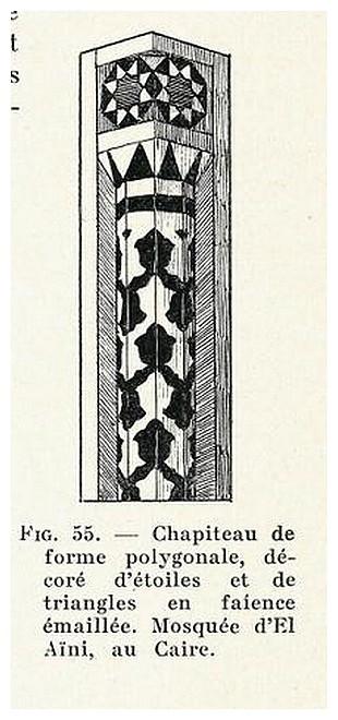 L'Art décoratif musulman, Gabriel-Rousseau, 1934 - Page 4 Fscan164