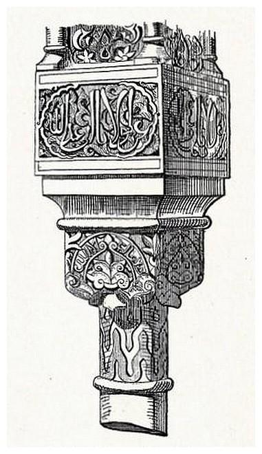 L'Art décoratif musulman, Gabriel-Rousseau, 1934 - Page 4 Fscan169
