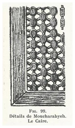 L'Art décoratif musulman, Gabriel-Rousseau, 1934 - Page 6 Fscan212