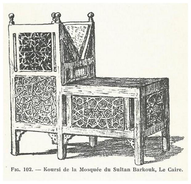 L'Art décoratif musulman, Gabriel-Rousseau, 1934 - Page 6 Fscan214