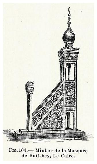L'Art décoratif musulman, Gabriel-Rousseau, 1934 - Page 6 Fscan216