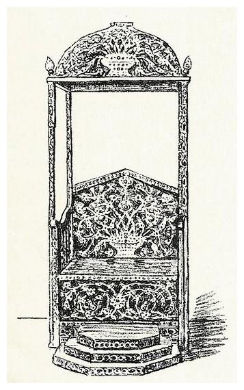 L'Art décoratif musulman, Gabriel-Rousseau, 1934 - Page 7 Fscan220