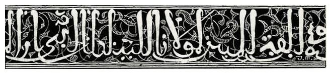 LE MAROC ARTISTIQUE - Page 2 Gscan_47
