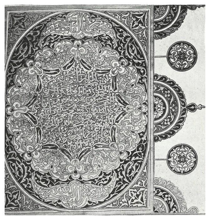 LES ARTS DECORATIFS AU MAROC - Page 7 Jjsca110