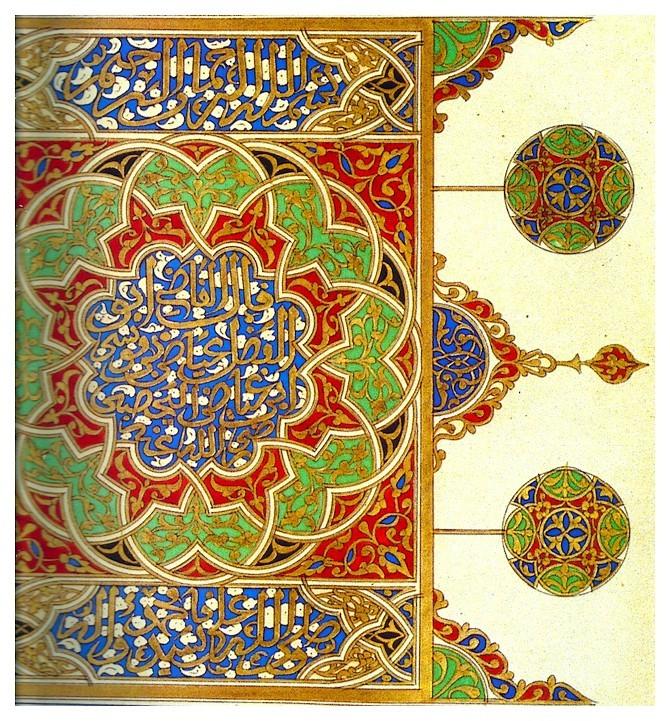 LES ARTS DECORATIFS AU MAROC - Page 7 Jjsca111