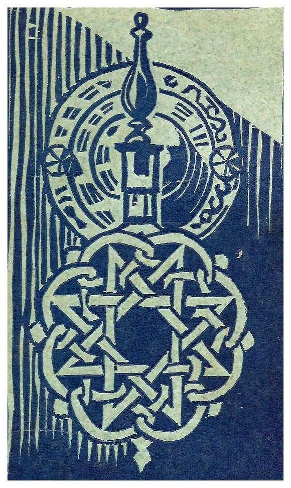 LES ARTS DECORATIFS AU MAROC - Page 8 Jjsca142