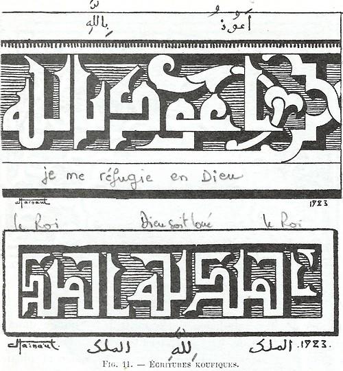 LES ARTS DECORATIFS AU MAROC - Page 4 Jjscan48