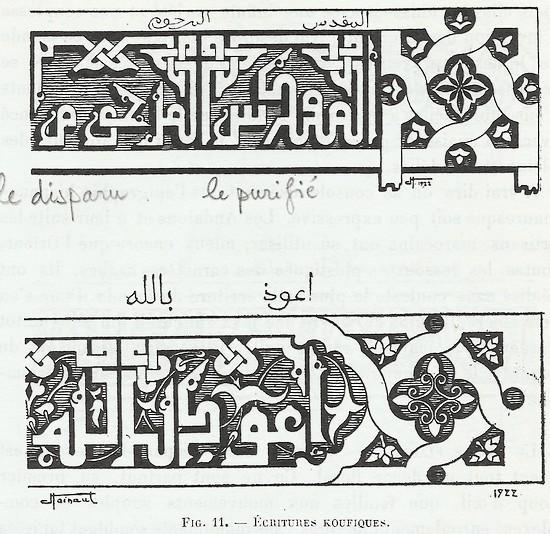 LES ARTS DECORATIFS AU MAROC - Page 4 Jjscan49