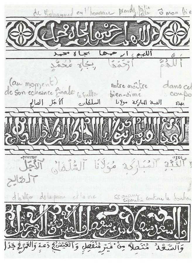 LES ARTS DECORATIFS AU MAROC - Page 4 Jjscan50