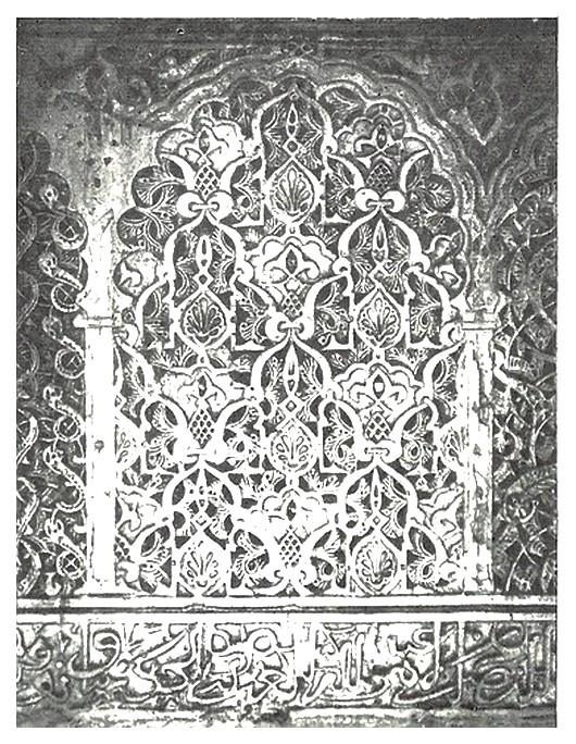 LES ARTS DECORATIFS AU MAROC - Page 6 Jjscan79