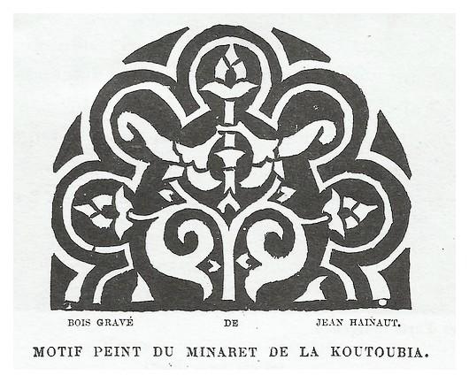 LES ARTS DECORATIFS AU MAROC - Page 6 Jjscan91