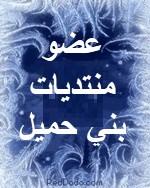 احمد السويسي