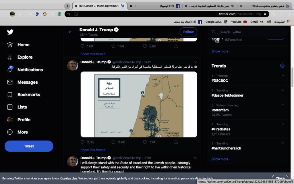 تغريده الرئيس الامريكي ب اللغه العربيه  Auaao_15