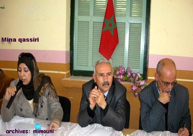 Mina Qassiri : livre hassiss arrouh (هسيس الروح  مينة قسيري ) Mina_q11