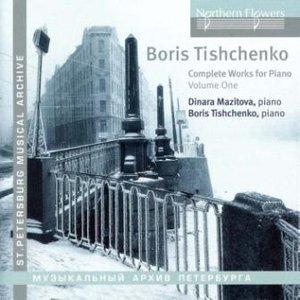 Boris Tishchenko (1939-2010) 00245d10