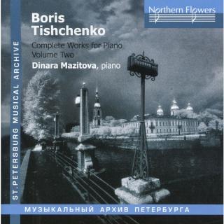 Boris Tishchenko (1939-2010) Tisch_12