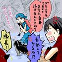 CommanderShipping [Shelly/Izumi/IsabelxTabitha/Homura/Harlan] Homuiz10