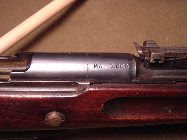 Le fusil Meunier A6 modèle 1916 20075111