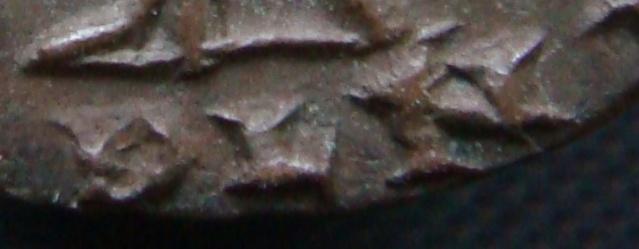 Intéressant Licinius Ier Nummus11