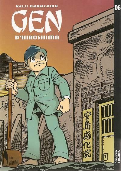 [Manga] Keiji Nakazawa (Gen d'Iroshima) Couv34