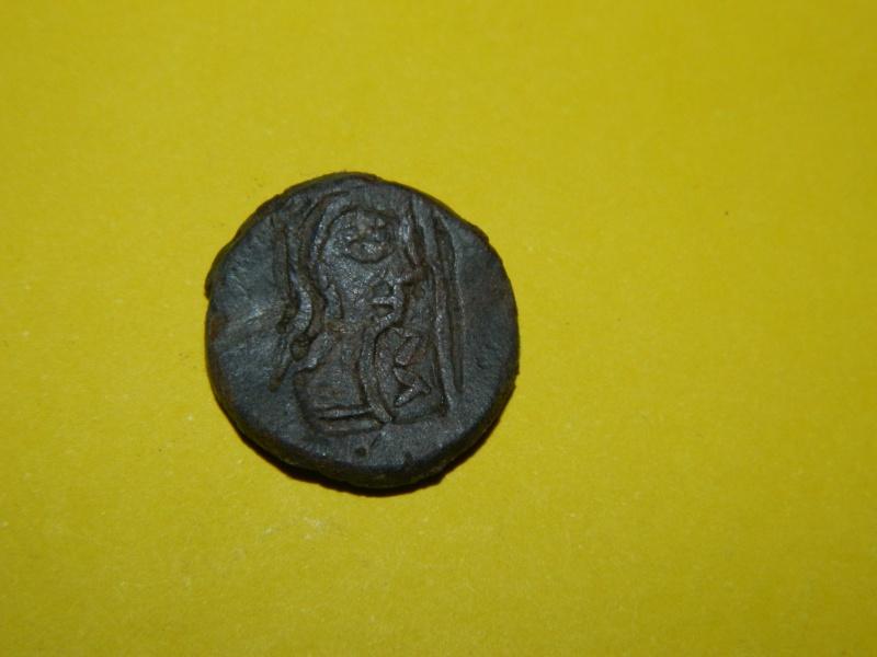 monnaie a ID Mero10