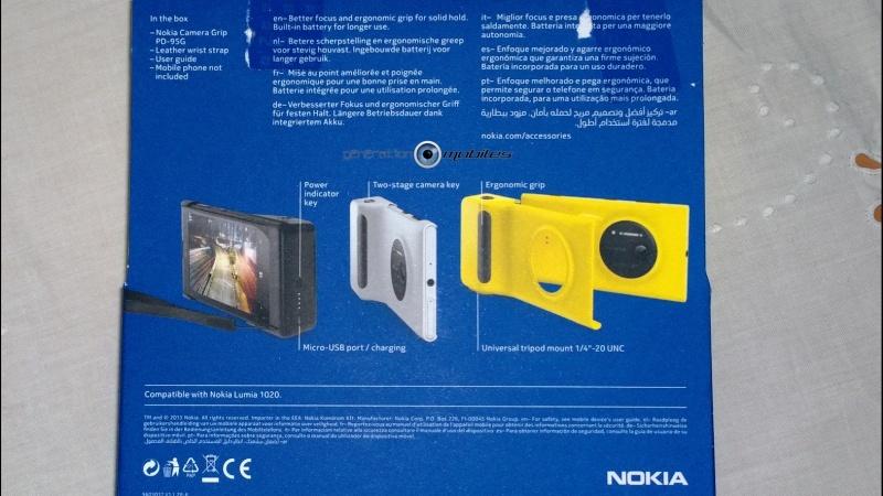 [ACCESSOIRE] Grip Caméra  pour le Nokia Lumia 1020 Grip_p11