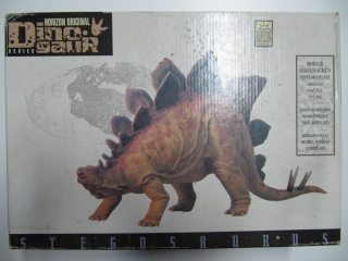 brachiosaure Jurassic Park 1/19  Img_0114