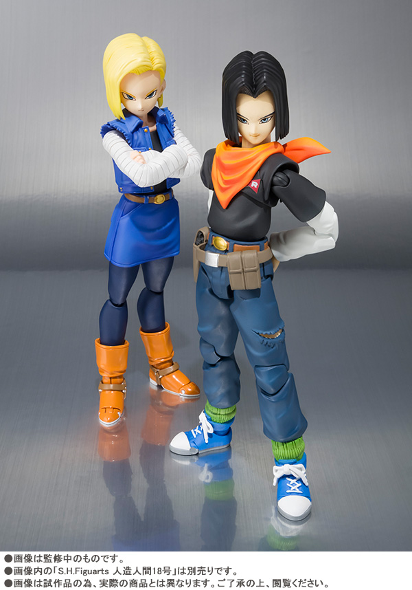 Figuarts Dragon Ball Z (Bandai) - Page 2 20140311