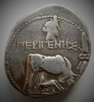 Désidérius en Illyrie... - Page 16 Dscn2413