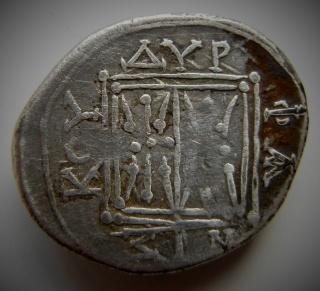 Désidérius en Illyrie... - Page 16 Dscn2414