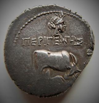 Désidérius en Illyrie... - Page 16 Dscn2415