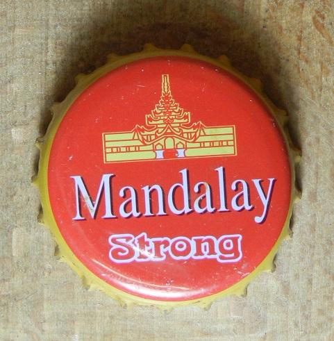 birmanie ou myanmar Mandal12