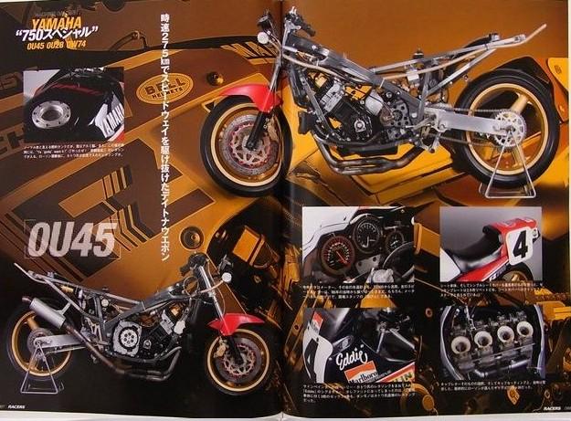 Yamaha FZ 750 - Page 2 Fz10