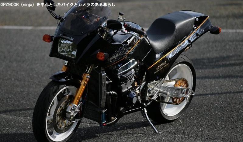Kawasaki GPZ-R 900 et 750, 1000 RX, ZX 10 TOMCAT - Page 4 Gpz90010