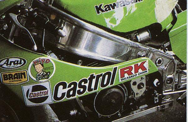 Kawasaki GPZ400R Gpzr10