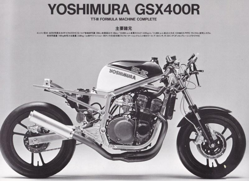Suzuki GSXR 400  - Page 2 Gsxr4013